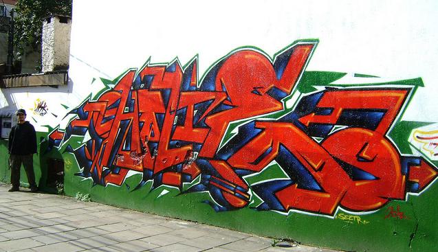 Holie NSK